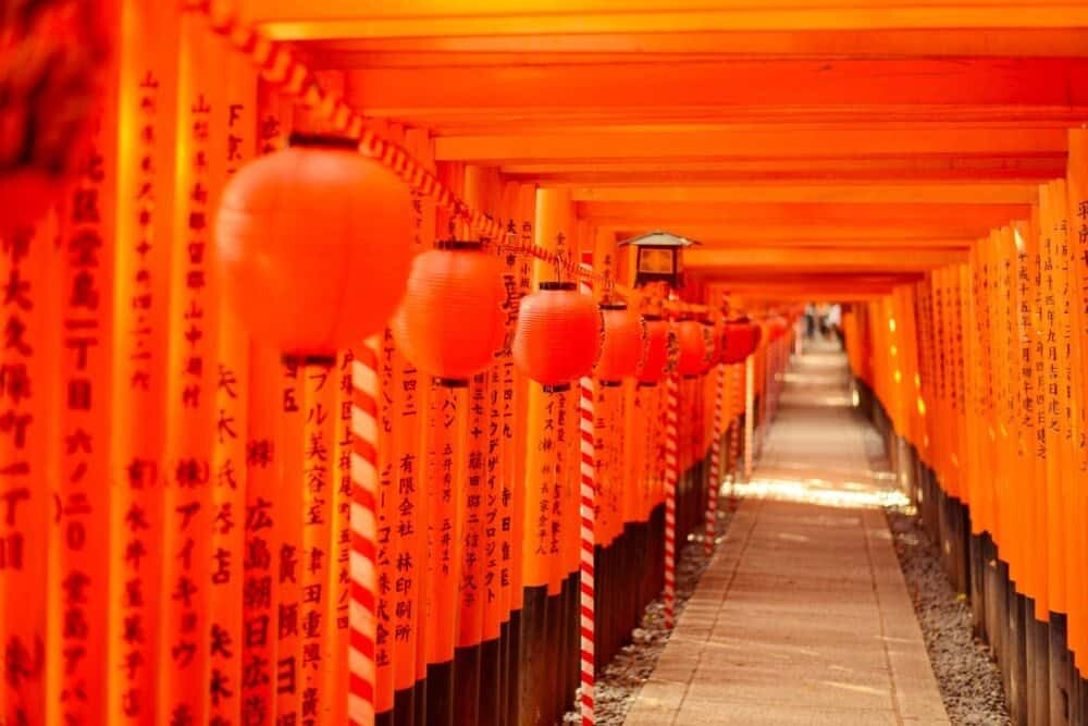 Kyoto (18)