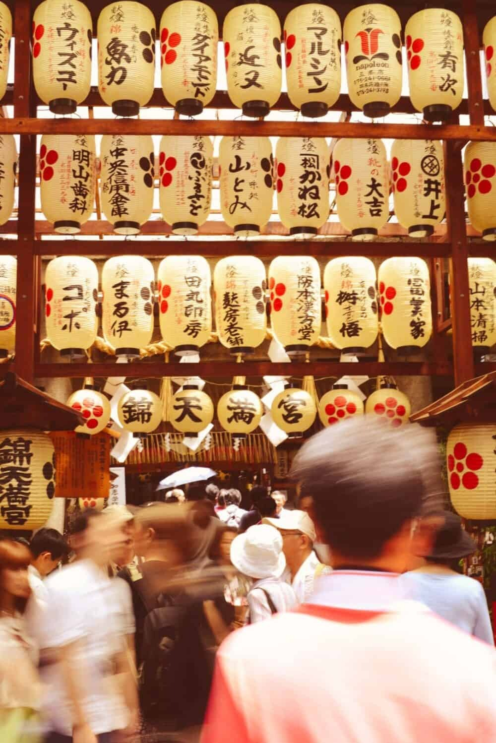 Kyoto Photography Locations, Japan travel guide by The Wandering Lens