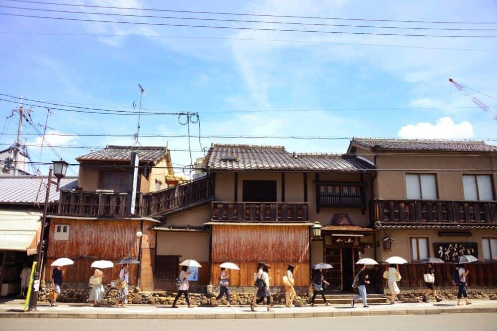 Kyoto (21)