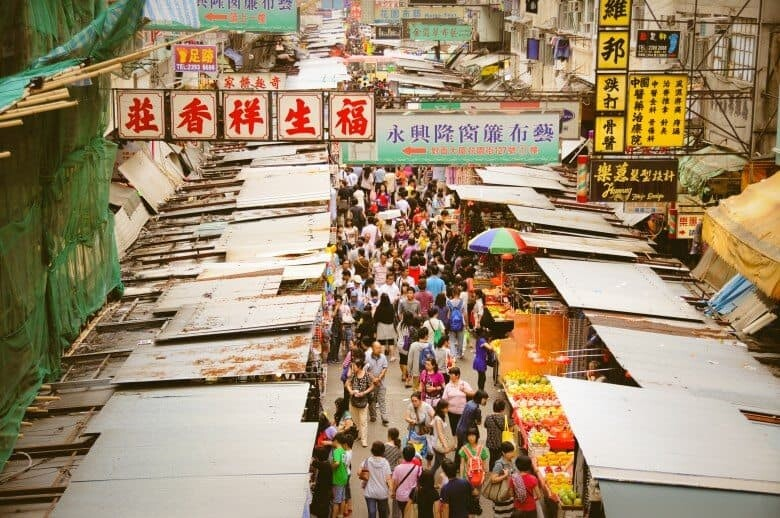 Kowloon Market Hong Kong
