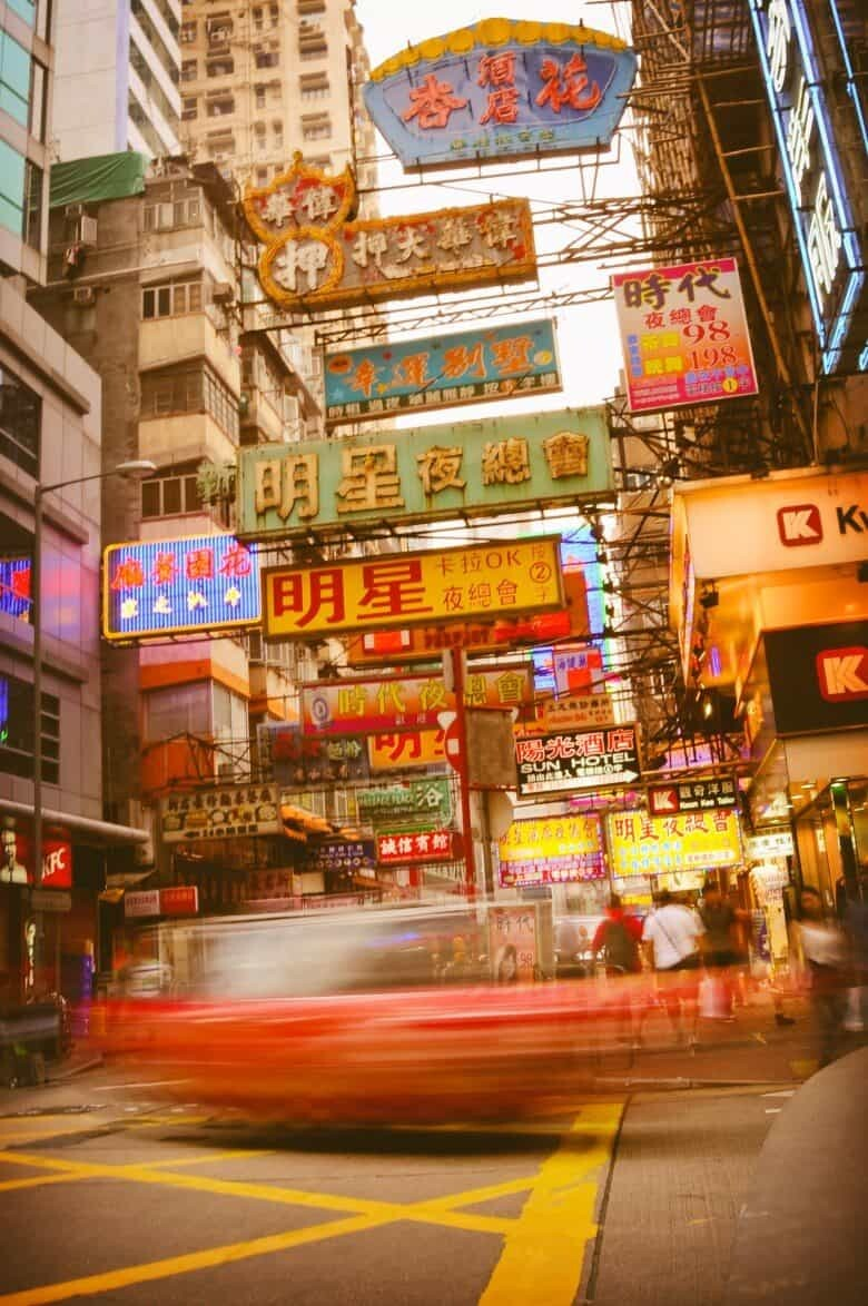 Hong Kong Nathan Road, Kowloon