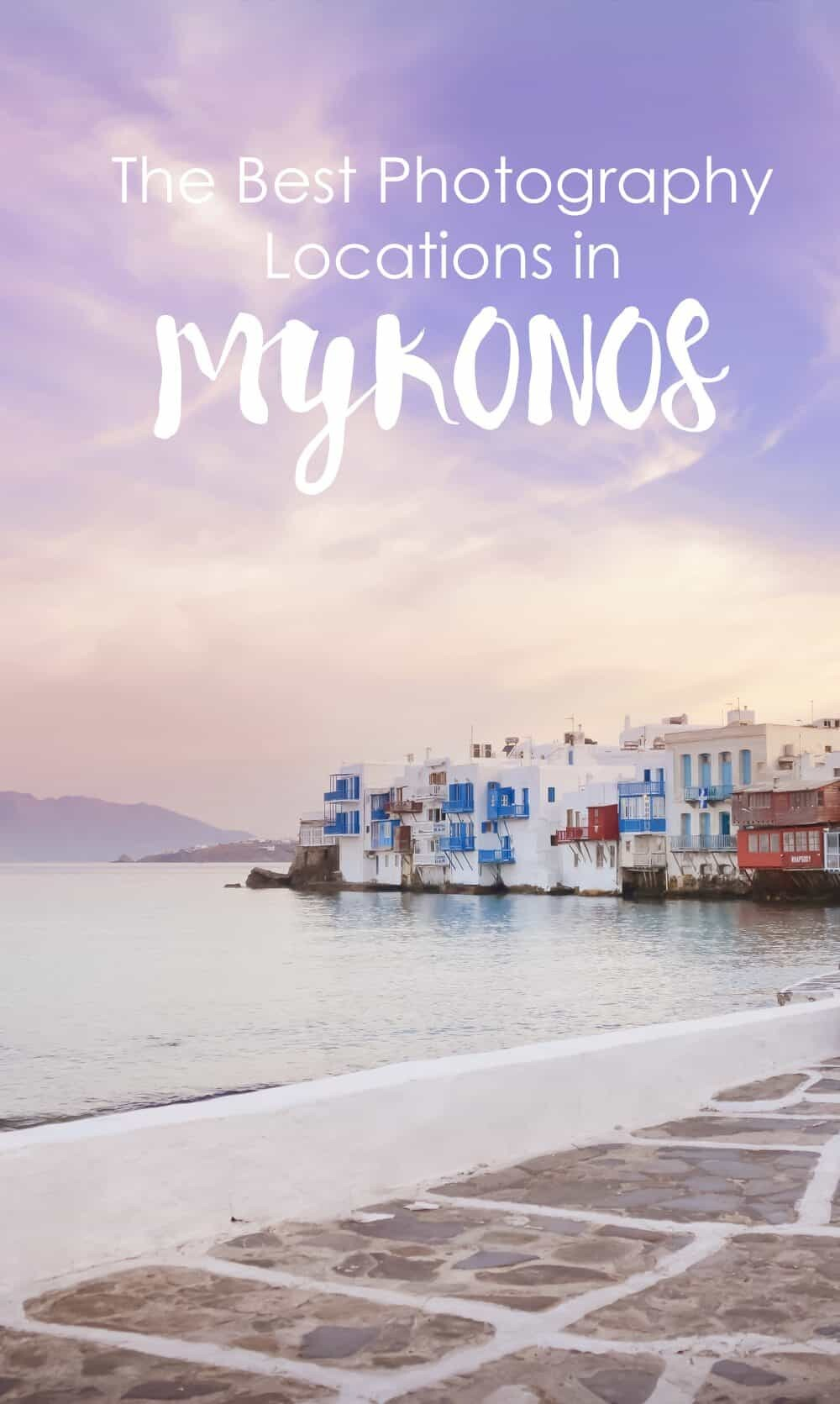 Mykonos Photography and Beach Guide by The Wandering Lens